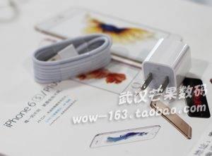 iphone-shujuxian